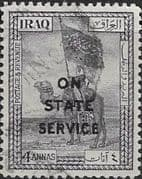 Iraq 1923 British Mandate Official Stamps SG O59 Fine Used
