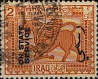 Iraq 1924 British Mandate Official Stamps SG O69 Fine Used