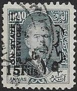 Iraq 1932 King Faisal I Fils Overprint Official Stamps  SG O127 Fine Used