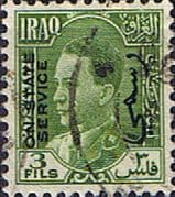 Iraq 1934 Official King Ghazi SG O192 Fine Used