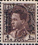 Iraq 1934 Official King Ghazi SG O193 Fine Used
