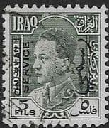 Iraq 1934 Official King Ghazi SG O194 Fine Used