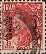 Iraq 1934 Official King Ghazi SG O195 Fine Used
