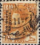 Iraq 1934 Official King Ghazi SG O196 Fine Used