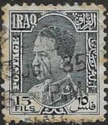 Iraq 1934 Official King Ghazi SG O197 Fine Used