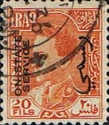 Iraq 1934 Official King Ghazi SG O198 Fine Used