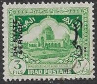 Iraq 1941 Official Mausoleum of King Fasalt SG O232 Fine Used