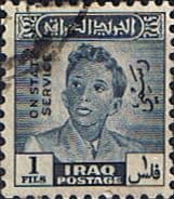 Stamps Iraq 1948 King Faisal II Official SG O298 Fine Mint Scott O123
