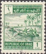 Iraq 1963 Gufas on the Tigris SG 620 Fine Used