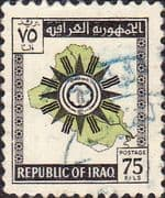 Iraq 1963 Map and Emblem SG 631 Fine Used