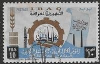 Iraq 1965 Arab Ministers of Labour Conference SG 670 Fine Used