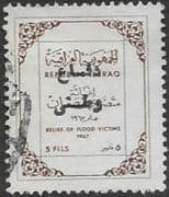 Iraq 1968 Defence Fund  SG 764 Fine Used