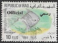 Iraq 1971 Fish  Official SG O981 Fine Used