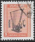 Iraq 1973 Official  SG O1108 Fine Used