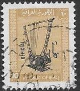 Iraq 1973 Official  SG O1109 Fine Used