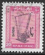 Iraq 1973 Official  SG O1110 Fine Used