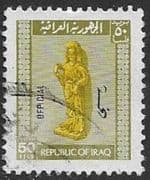 Iraq 1973 Official  SG O1114 Fine Used