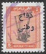 Iraq 1973 Official  SG T1152 Fine Used