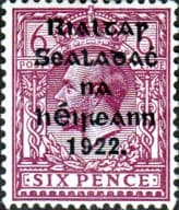 Ireland 1922 Eire Issue SG 39 George V Overprint Fine Mint