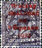 Ireland 1922 Eire Issue SG 8b George V Red Overprint Fine Used