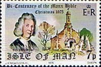 Isle of Man 1975 Christmas and Bicentenary of Manx Bible SG 72 Fine Mint