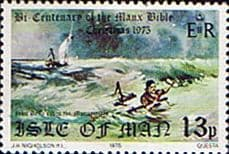 Isle of Man 1975 Christmas and Bicentenary of Manx Bible SG 74 Fine Mint
