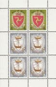 Isle of Man 1979 Millennium of Tynwald Booklet Pane SG 150a Fine Mint