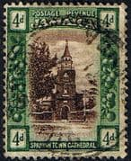 Jamaica 1921 SG  97 Spanish Town Cathedral Fine Used