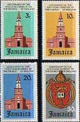 Jamaica 1971 Disestablishment of the Church Set Fine Mint