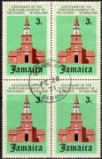 Jamaica 1971 Disestablishment of the Church SG 328 Fine Used Block of 4