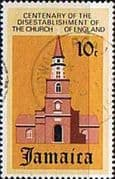 Jamaica 1971 Disestablishment of the Church SG 329 Fine Used