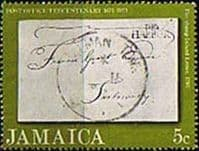 Jamaica 1971 Tercentenary of Post Office SG336 Fine Used