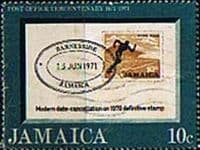 Jamaica 1971 Tercentenary of Post Office SG338 Fine Used