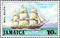 Jamaica 1974 Mail Packet Boats SG 381 Fine Mint