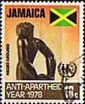 Jamaica 1978 Anti-Apartheid Fine Used