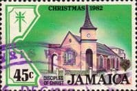 Jamaica 1982 Christmas SG 572 Fine Used
