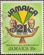 Jamaica 1983 Independence SG 584 Fine Used