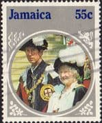 Jamaica 1985 Queen Mother Life and Times SG 626 Fine Used