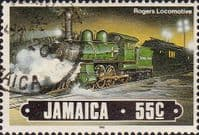 Jamaica 1985 Trains SG 635 Fine Used