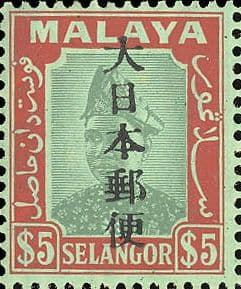 Japanese Occupation of Malay