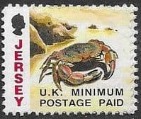 Jersey 1993 Postage Paid SG 607 Fine Used