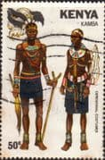 Kenya 1981 Ceremonial Costumes SG 220 Fine Used