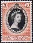 Kenya Uganda and Tangnyika Queen Elizabeth II 1953 Coronation Fine Mint