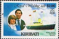 Kiribati 1981 Royal Wedding SG 153 Fine Mint