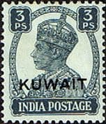 Kuwait 1945 King George VI India Stamps Overprinted SG  52 Fine Mint