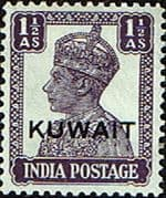 Kuwait 1945 King George VI India Stamps Overprinted SG  56 Fine Mint
