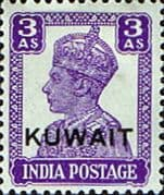Kuwait 1945 King George VI India Stamps Overprinted SG  58 Fine Mint