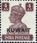Kuwait 1945 King George VI India Stamps Overprinted SG  60 Fine Mint