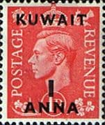 Kuwait 1948 King George VI British Stamps Overprinted SG  65 Fine Mint