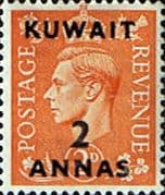 Kuwait 1948 King George VI British Stamps Overprinted SG  67 Fine Mint